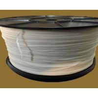 Buy cheap Pure PTFE Yarn with Oil -- JT-MPPL from wholesalers