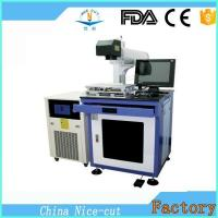 Buy cheap fiber laser making machine NC-FM1010 from wholesalers