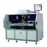 Buy cheap Radial inserting machine HS-520B from wholesalers