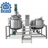 Buy cheap VEM Vacuum Emulsifying Mixer-Fixed type product