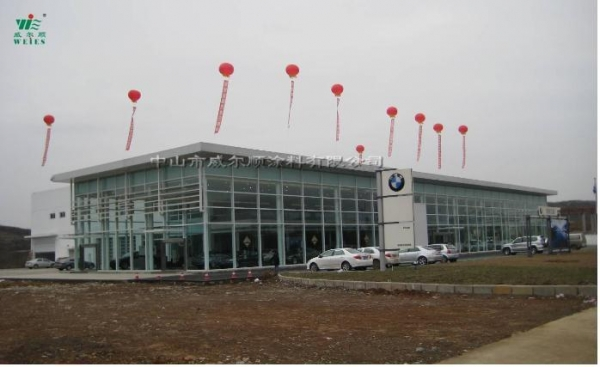 Buy cheap Physical Plant Series Guiyang Schroders car sales Services Limited (BMW 4S shop) from wholesalers