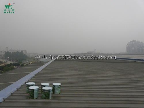 Buy cheap Physical Plant Series Uniores Guangzhou Cooperation from wholesalers