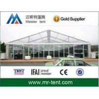 Buy cheap Wedding tent High quality solid wall tent for outdoor party events from wholesalers