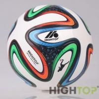 Buy cheap Hightop laminanted sport balls Soccer ball from wholesalers