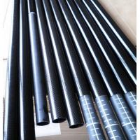 Buy cheap Pulwell Roll-wrapped Fiberglass tube, Carbon fiber Tubes and Poles from wholesalers