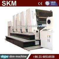 Buy cheap Paper Cutting Machine Offset printing machine from wholesalers