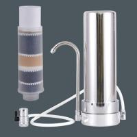 Buy cheap countertop water filter system WQ-JSQ-02 from wholesalers