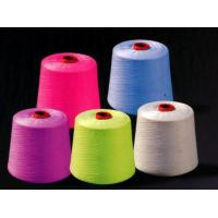Buy cheap Polyester Bag Closing Thread product