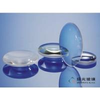 Buy cheap 0.2mm high-temperature resistant glass For high power LED from wholesalers