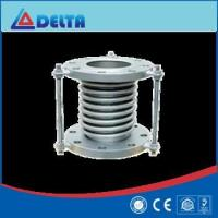 Buy cheap Metal Flexible Expansion Joint For Air Plumbing from wholesalers