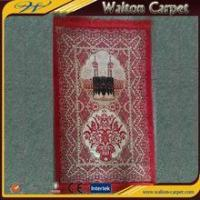 Buy cheap Best selling islamic travelling foldable polyester cheap prayer rugs from wholesalers