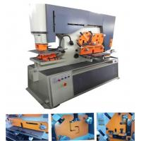 Buy cheap Multi functional Q35Y hydraulic ironworker machine from wholesalers