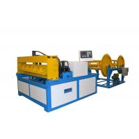 Buy cheap HVAC duct processing compact line II , Duct manufacture auto line II from wholesalers