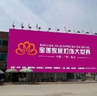 Ultra-wide&High Tension - Large Poster Printing Mesh