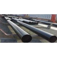 Buy cheap ERW Pipe Pile  Piling Pipe from wholesalers