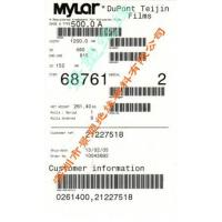 Buy cheap PET Mylar polyester film 0.5mm DuPont PET from wholesalers