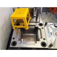 Buy cheap Plastic Injection Machine Daily necessities mold from wholesalers