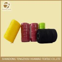 Buy cheap HM polypropylene agriculture baler twine pp wrapping twine from wholesalers