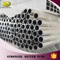 Buy cheap Profiles Aluminum Alloy Alibaba Aluminum Hollow Tube from wholesalers