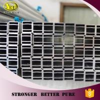 Buy cheap Aluminum extension pole/ aluminium alloy wire structural aluminum extrusions product