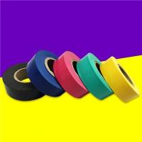 Buy cheap 16MM*10M*0.13MM vinyl tape from wholesalers