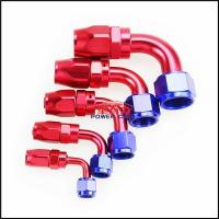 Buy cheap aluminum fuel hose AN fitting from wholesalers