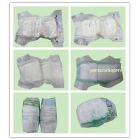 Buy cheap Soft washable diapers for baby,Disposable PE Breathable Film Baby Diapers from wholesalers