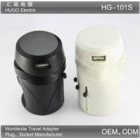 Buy cheap 2013 Universal Travel adaptor from wholesalers