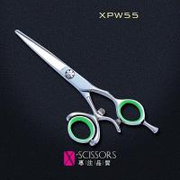 Buy cheap 360 degree swivel handle hair cutting scissor XPW55 from wholesalers
