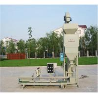 Buy cheap Packing machine with automatic weighing system from wholesalers