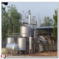 Buy cheap Hot sale worldwide waste tire recycling equipment from wholesalers