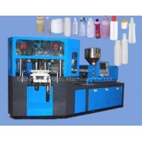 Buy cheap cosmetic bottle/make-up bottle/refresher bottle making machine(injection blow molding) product