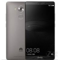 Buy cheap Mobile Phone Huawei Mate8 from wholesalers
