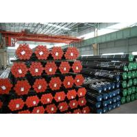 Buy cheap Seamless Steel Pipe JIS g3101 carbon steel pipe from wholesalers
