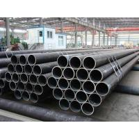 Buy cheap Hot rolled steel pipe q345 product