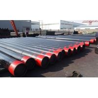 Buy cheap hot rolled seamless steel pipe for oil and gas product