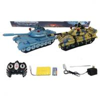 Buy cheap RC Tank CDL-11268 from wholesalers