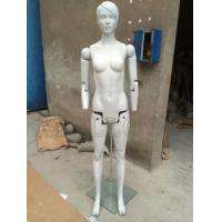 Buy cheap Afellow selling well flesh skin color adjustable joints female mannequins from wholesalers