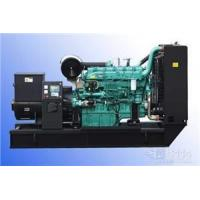 Buy cheap Diesel Generator 100KW Yuchai Genset from wholesalers