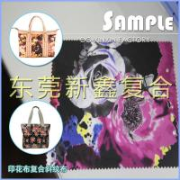 Buy cheap Printing fabric composite with twill from wholesalers