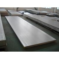 Buy cheap Stainless Steel Hastelloy C276 Sheet from wholesalers