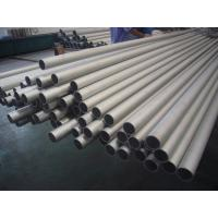 Buy cheap Nickel Alloy Inconel 601 Tube from wholesalers