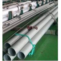 Buy cheap Nickel Alloy Inconel 718 Tube from wholesalers