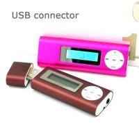 Buy cheap Mp3/Mp4 Player portable usb flash player PB-M108 from wholesalers