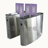 Buy cheap ZF- YX812 Wing Gate(Auto) from wholesalers