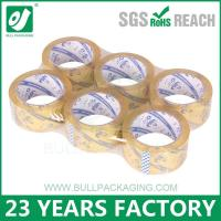 China supplier BOPP packing tape, adhesive packing tape/ super clear tape