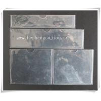 Buy cheap Large custom clear PVC name card Jacket. PVC cover from wholesalers