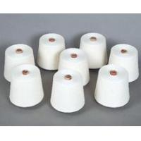 Buy cheap Pure cotton Combing yarn 40S Code: XLM-1021 from wholesalers