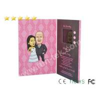 Buy cheap Video Brochures 2.4''Video Wedding Invitation Card from wholesalers