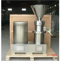 Buy cheap SS colloid mill peanut butter machine from wholesalers